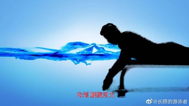 波浪式蛙泳和平航式蛙泳出水换气的区别