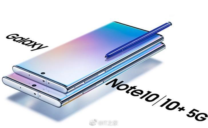 三星Galaxy Note 10+ 5G获系统更新:移除联通VoLTE开/关菜单