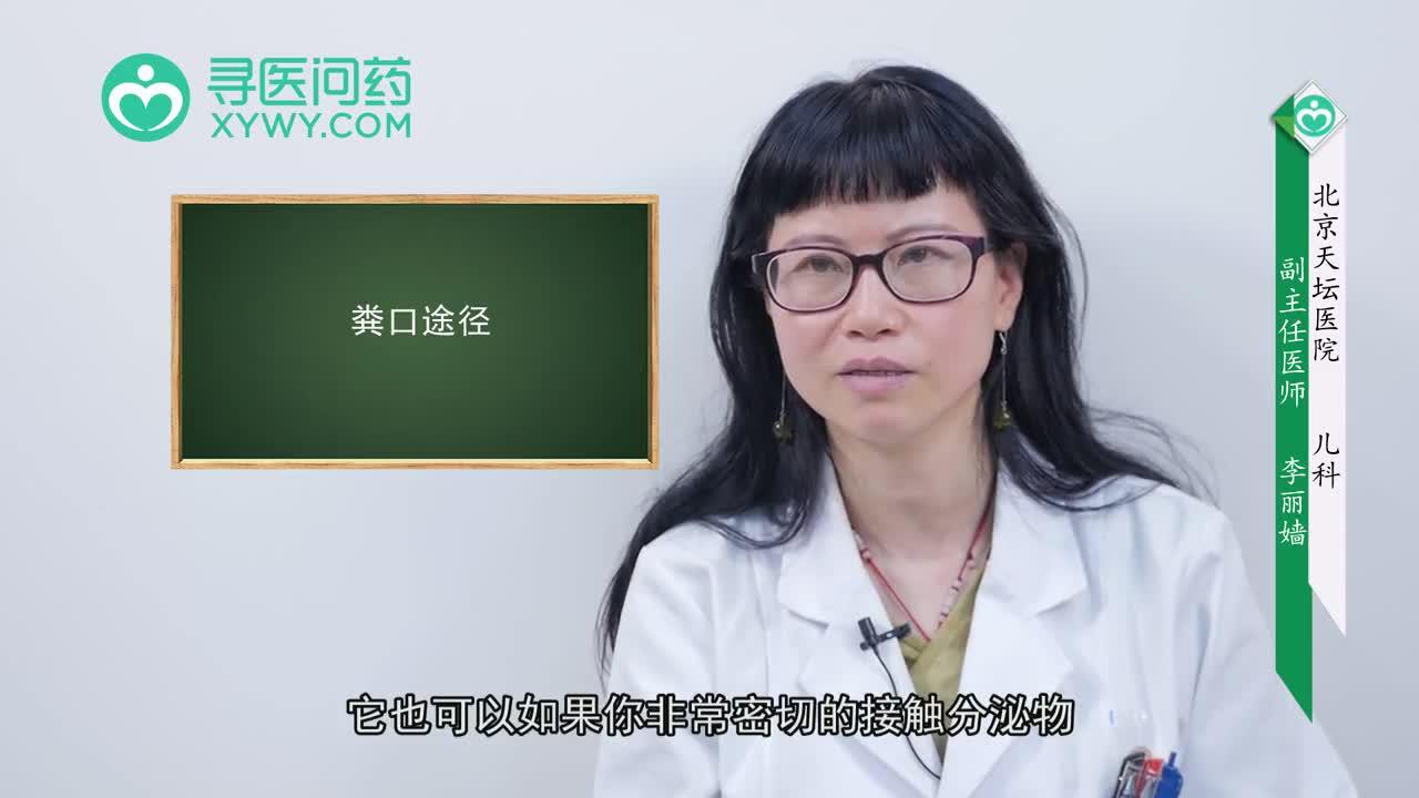 轮状病毒肠炎传染途径和发病机制