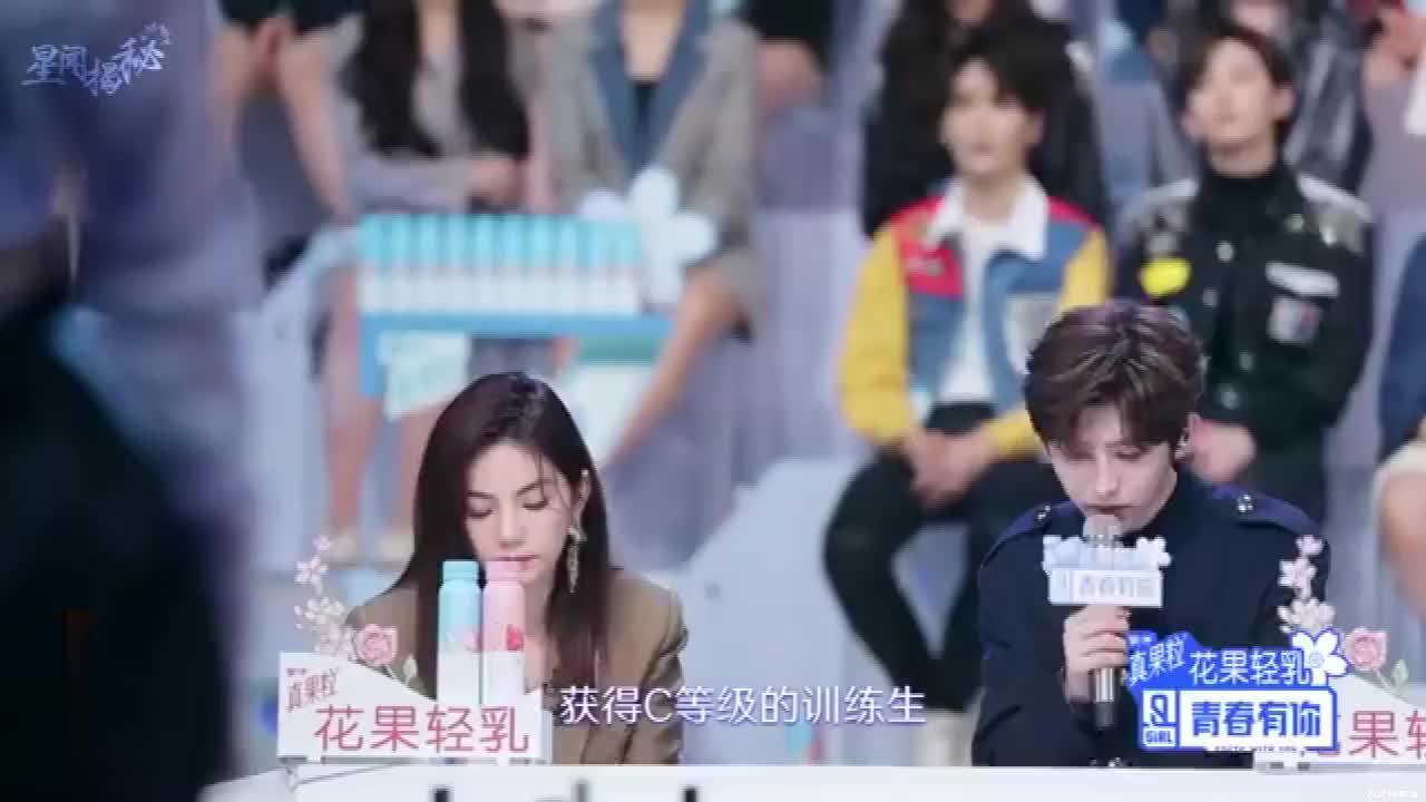 青春有你2:蔡徐坤看到女生哭超紧张,这样的坤坤好可爱呀