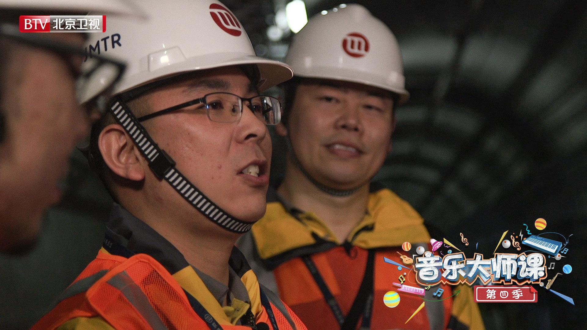 音乐助教@秦奋Roi 大田老师带着同学们来到了地下30米的地方