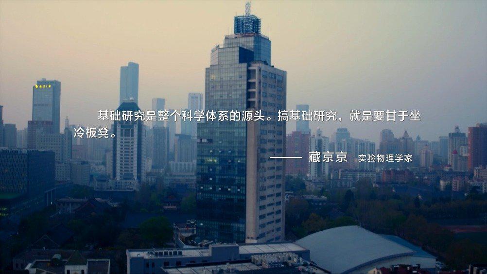 邵帅,在国内人工智能业界的领军企业旷视科技做算法研究员