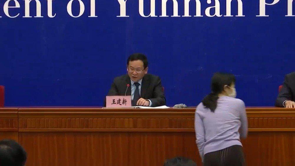 """云南省发展和改革委员会党组成员、云南省推进""""一带一路""""建设工作领"""