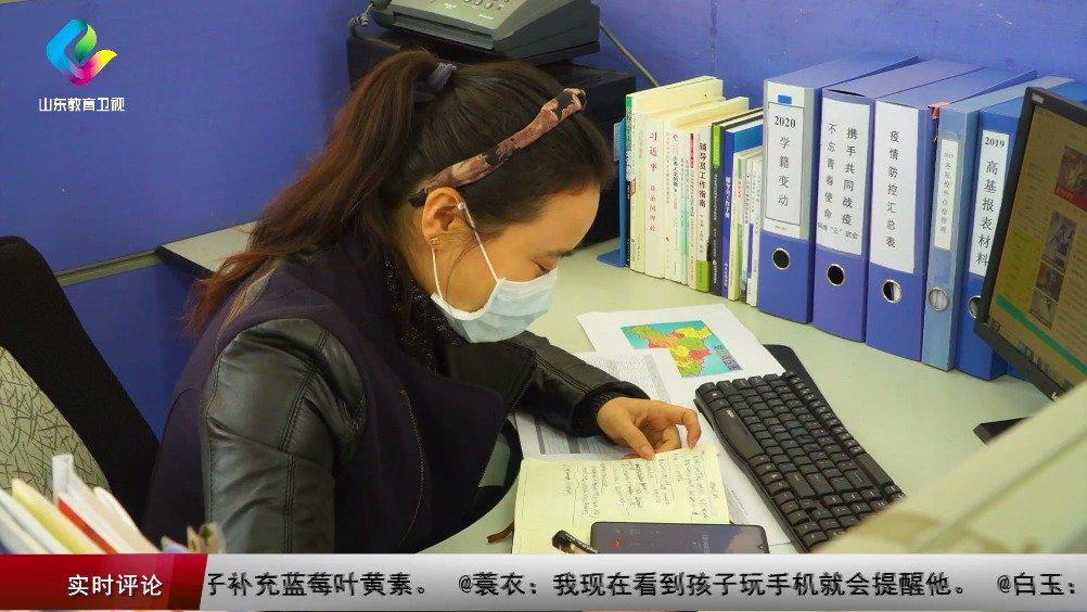 """山东工商学院袁斐:21000名学生的平安健康""""大如天"""""""