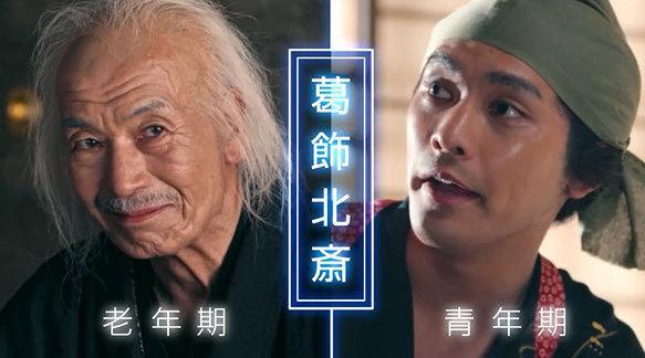 江户时代的浮世绘画家葛饰北斋传记片《北斋》发布1分30秒预告片