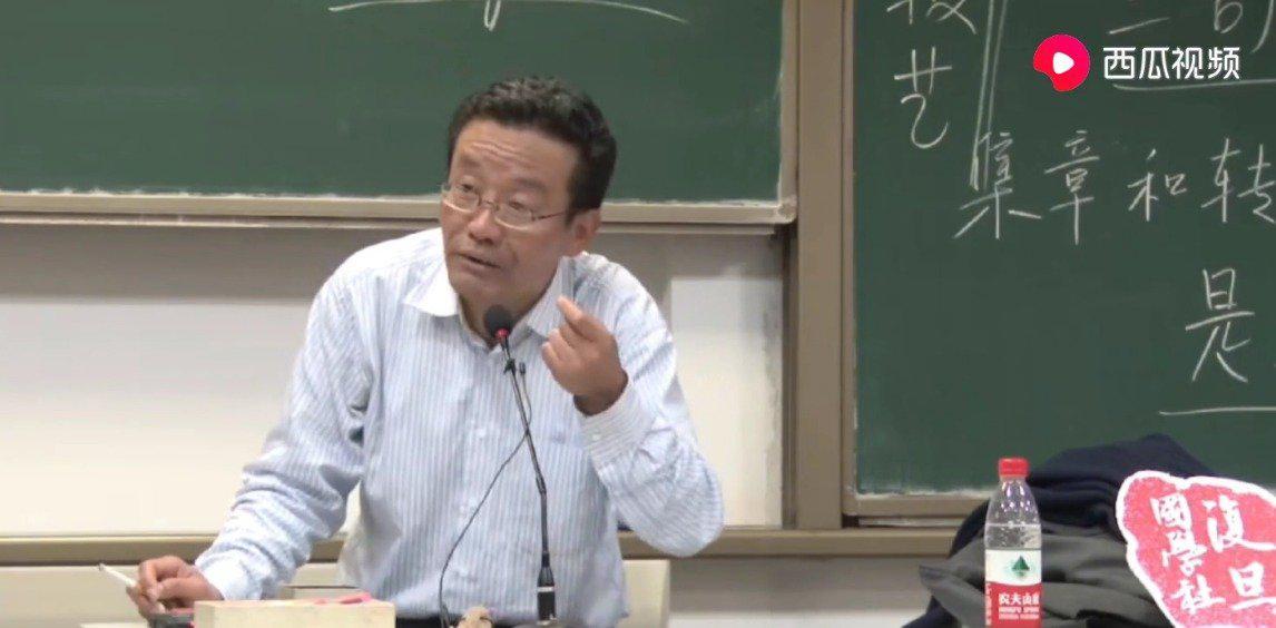 复旦大学王德峰教授佛教是无神论的,人人都有佛性,觉悟者就是佛