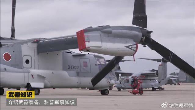 日本陆上自卫队装备的倾转旋翼机,你知道它的型号吗?