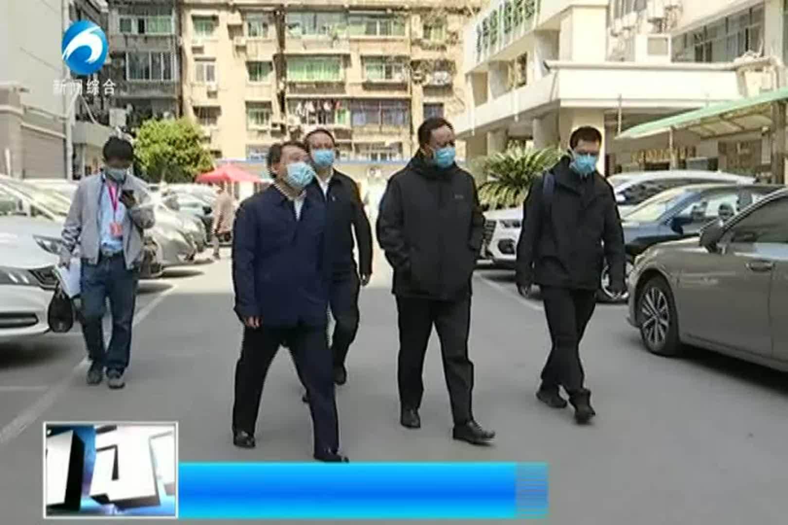 中国科学院院士仝小林一行调研我市新冠肺炎综合防治工作