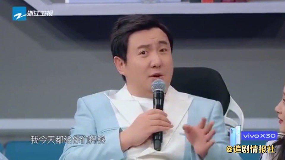 在节目里面不小心曝光贾玲和华晨宇恋情!!