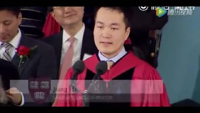 中国留学生何江在哈佛毕业典礼上的演讲,真是长脸,漂亮