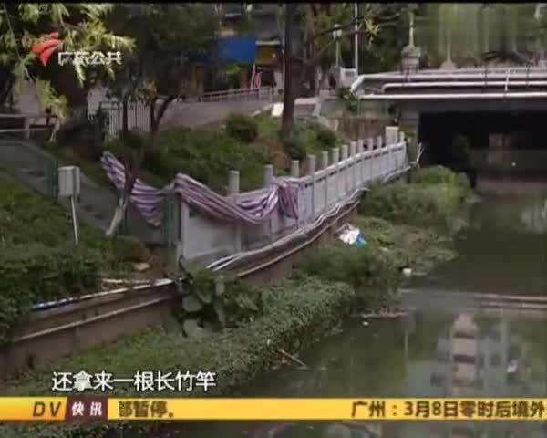 广州荔湾区发现一男性浮尸,初步排除他杀 DV现场