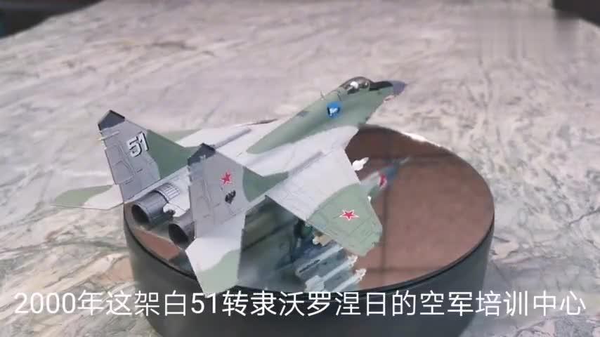"""经典第三代战机 俄罗斯空军米格-29""""支点""""战斗机"""