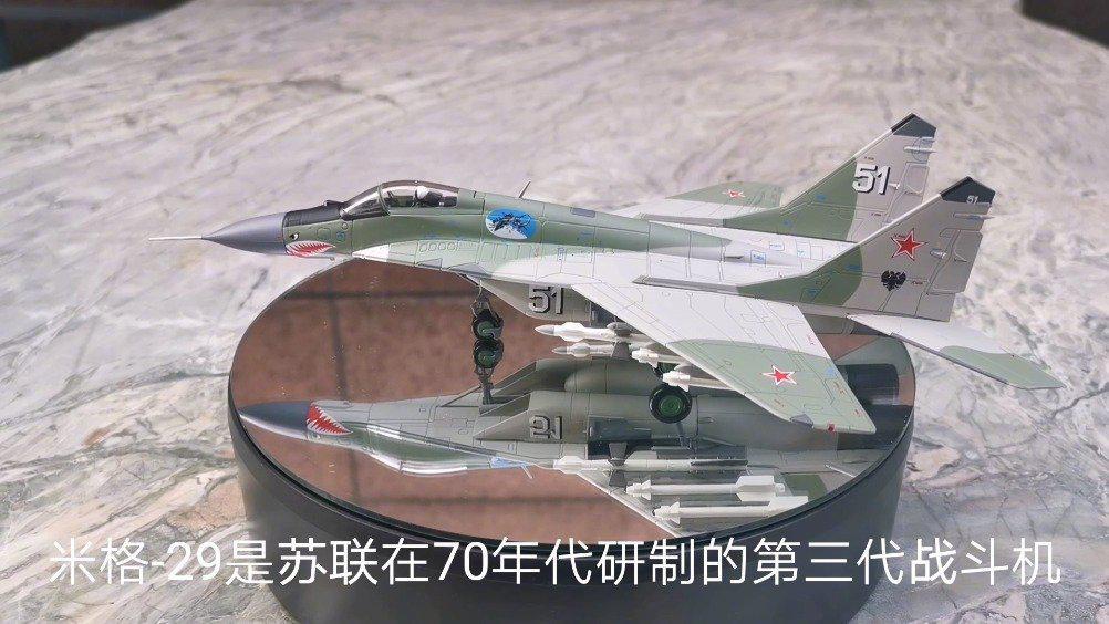 """""""机场守卫者""""-米格-29""""支点""""战斗机"""
