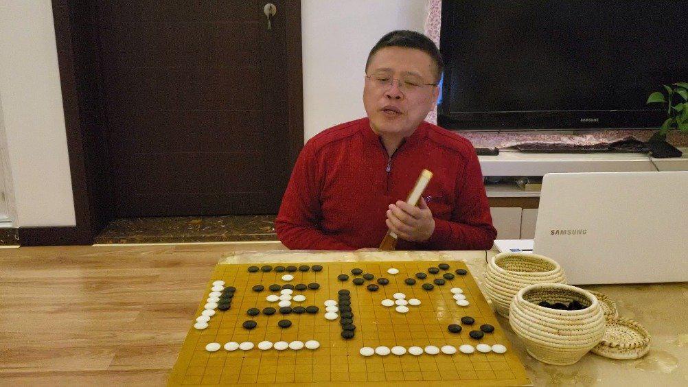 视频-中日围棋擂台赛之一 请回答1985