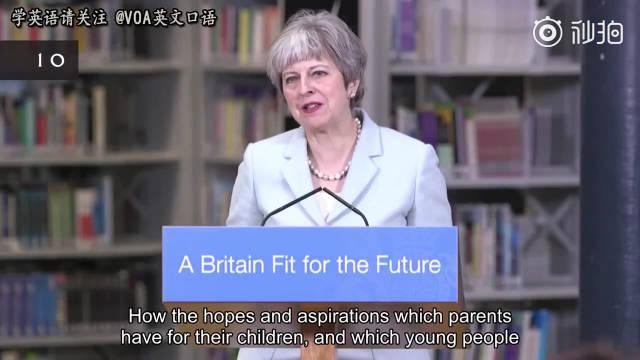 英国前首相特蕾莎·梅 关于英国高等教育的演讲