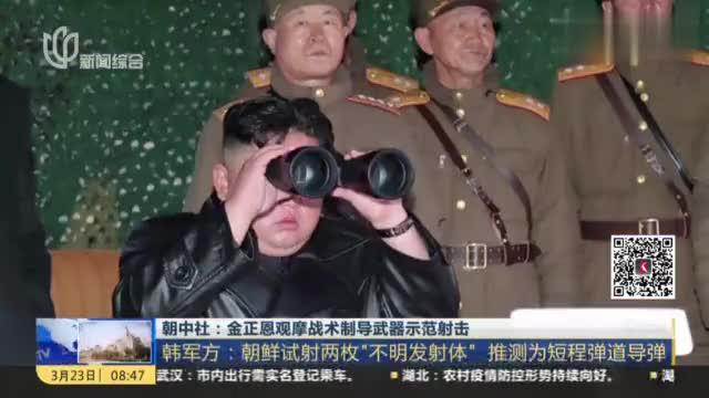 朝中社:金正恩观摩战术制导武器示范射击,为了这一件事!