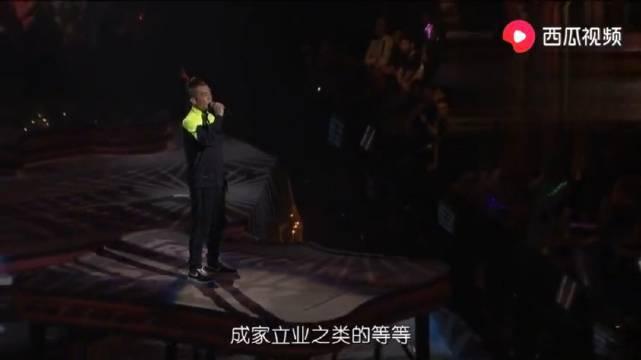 陈小春演唱会《我爱的人》, 又是周杰伦帮他写的曲, 好听又感人!