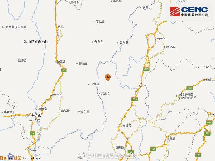 云南昭通市巧家县发生2.9级地震 震源深度8千米