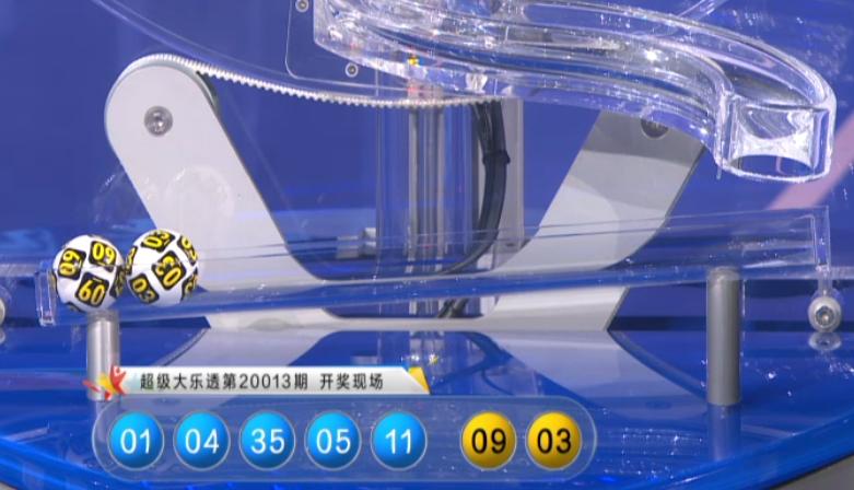 陈亮大乐透第20014期:后区看奇数跨度