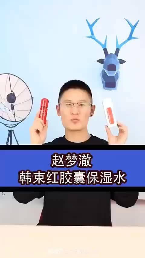 某产品测评员深扒辛巴徒弟赵梦澈,口中与SK-ll的同样配方的保湿水