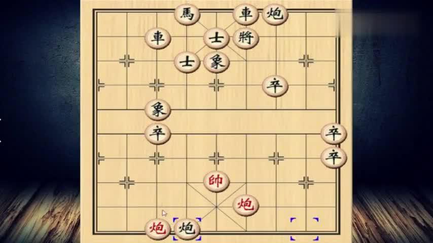 仅有2个红炮,竟让18个黑棋头疼一天,棋友感叹:这是加农炮吧!
