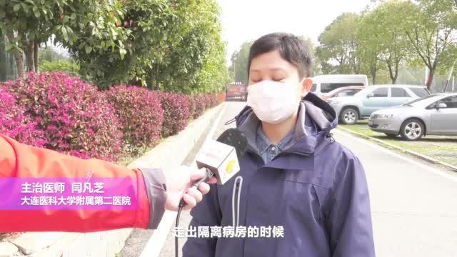 这几天,在武汉的白衣战士们有部分已回到了家乡。而此时此刻