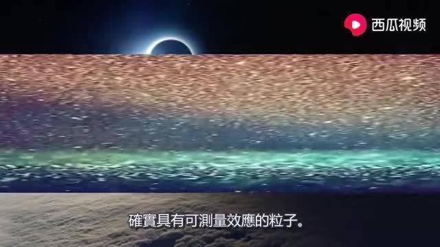 宇宙空间10件最神秘现象!
