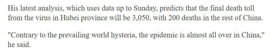 诺贝尔奖得主预言全球疫情将很快终结