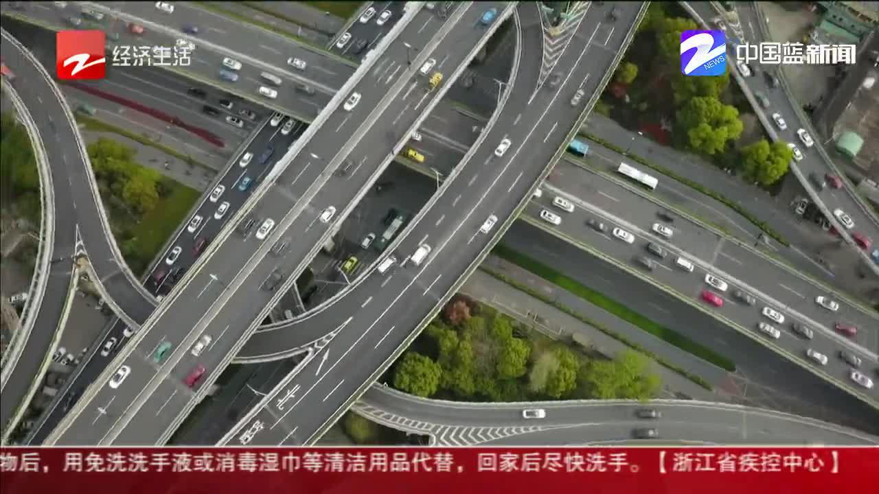 杭州恢复高架限行第一天  有车主上班快了20分钟!
