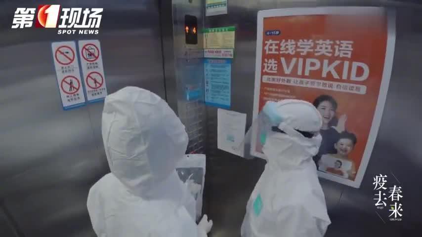 """疫去春来:咽拭子采集 我们是病毒""""捕手"""""""
