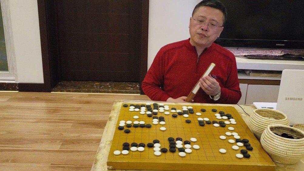 视频-请回答1985中日围棋擂台赛 聂卫平闭关3个月