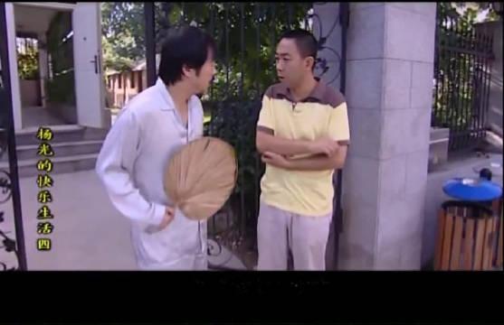 杨光送熊孩子考试忘带准考证,气得吴总当场晕倒!