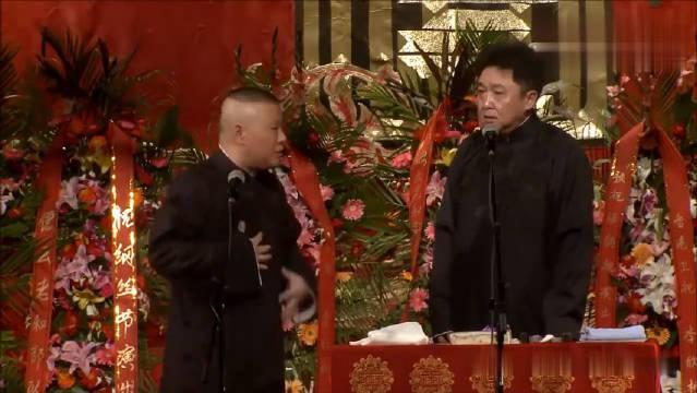 郭德纲于谦巅峰作品《杨乃武与小白菜》,没想到于谦真有实力!