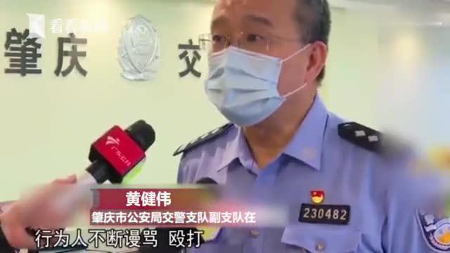 遮挡号牌被拦下!广东肇庆一男子暴力抗法,还朝民警吐口水