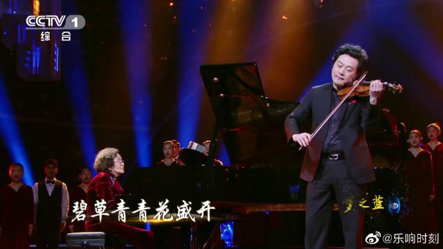 湖南第一师范学院合唱团 北京师范大学雪花合唱团