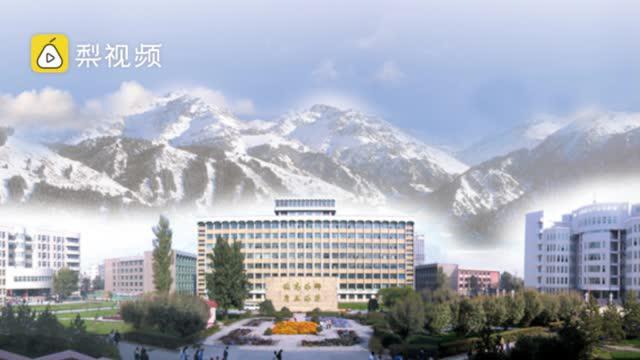 新疆师范大学回应开学争议:尚未确定具体开学时间