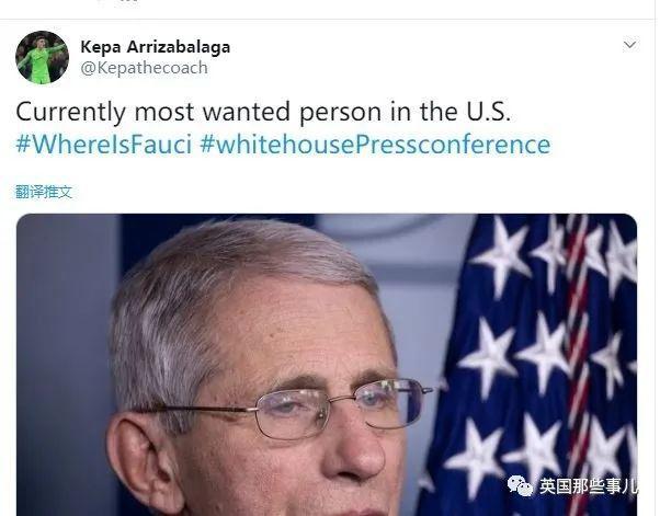 那个拦不住川普疫情专家,忽然不见了,美国人慌了……
