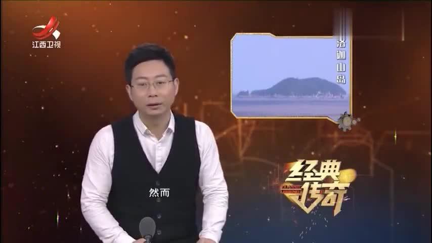 普陀山奇闻5:传闻一座如卧佛的山,阻挡了台风,专家却不认可