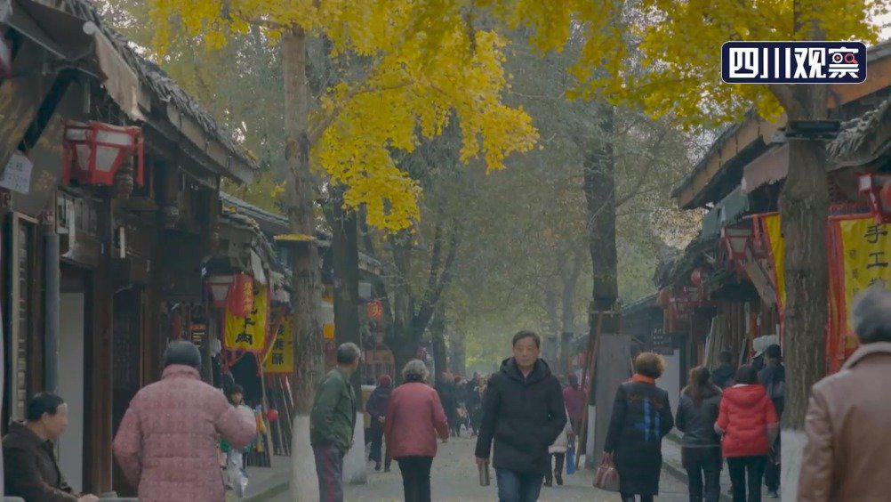 纪录片《阆中古城—阆苑仙境 历法之源》 登陆央视