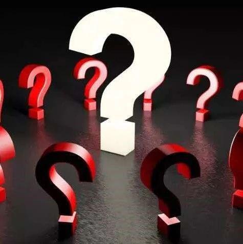 """政策组合何时出炉?央行是否会""""出大招""""?疫后融资模式如何转型?看北大光华如何建言"""