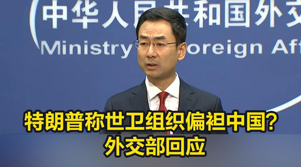 中国已宣布援助83个国家