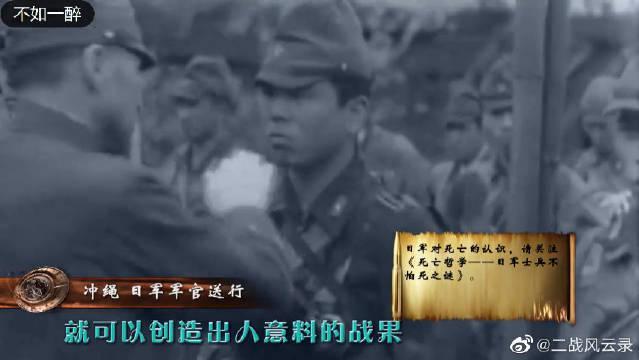 冲绳岛真实战役,注意这不是电影,是二战当中的真实纪录片!