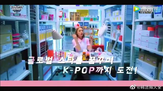 吴映洁鬼鬼《Sugar rush》韩国出道的推广打歌版!太招人喜欢了!