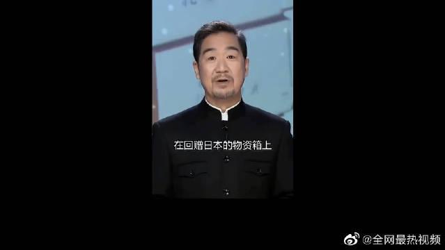 每一个物资箱都包含着中国人守望相助的感情 同舟共济,命运与共