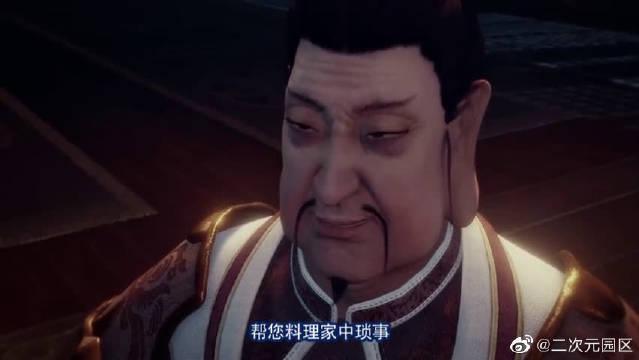 张子凡和马希声伪装成士兵,终看到马希钺真面目