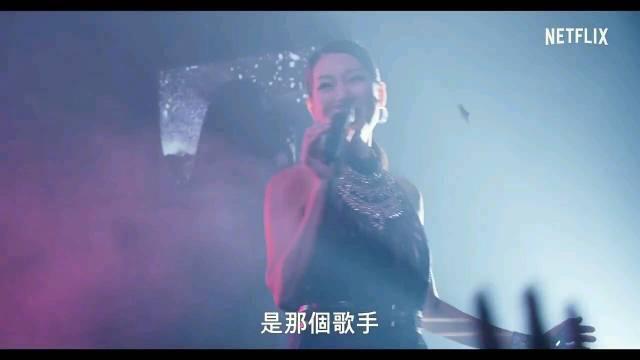 张孝全、许玮甯Netflix剧集《谁是被害者》正式预告