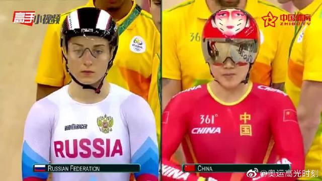 回顾2016里约奥运会,感受中国女子场地自行车赛夺冠瞬间