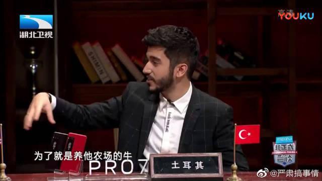 土耳其养殖工工资日渐增长,大学生跑到政府门口烧毕业证~
