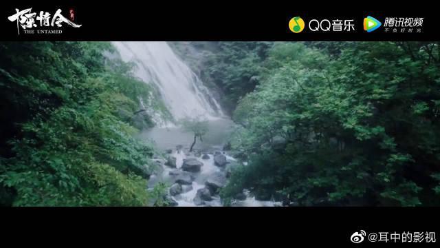 《不忘》——《陈情令》蓝忘机人物主题曲