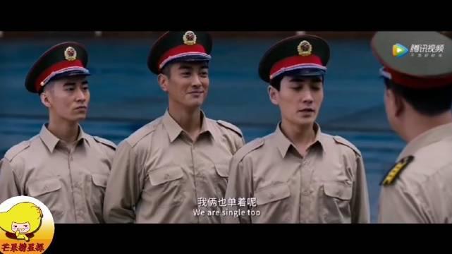 高亚麟要给杜江发媳妇,朱一龙:报告!我也单着呢! 朋友们